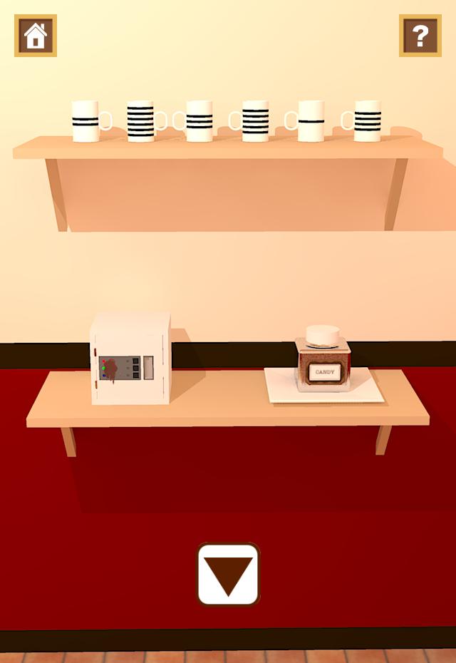 teatime_hint03