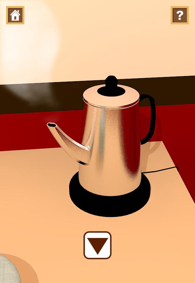 teatime_hint49
